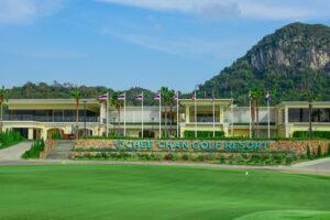 สนามดีสุดของไทย